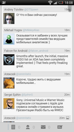 Screenshot_2013-06-07-18-08-04