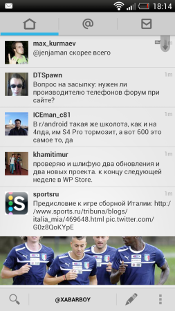 Screenshot_2013-06-07-18-14-44