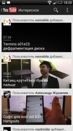 Screenshot_2013-06-07-18-20-58