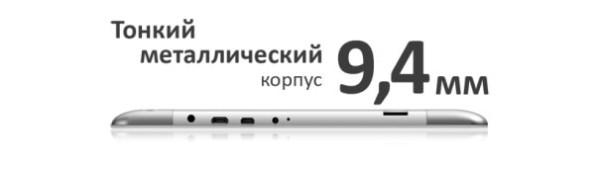 teXet TN-9750HD