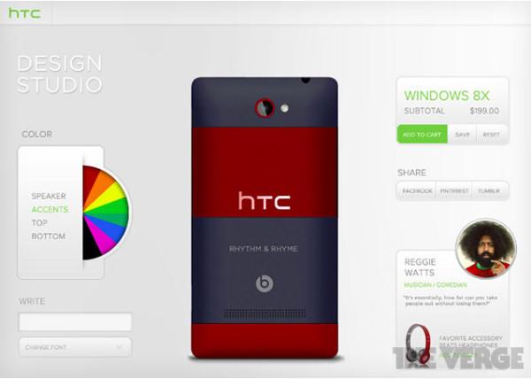 HTC Design Studio