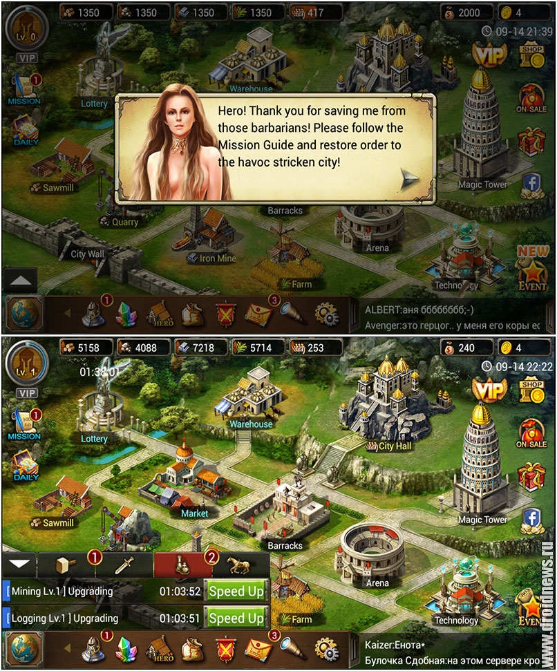Age of Strategy много денег - mods-android.com