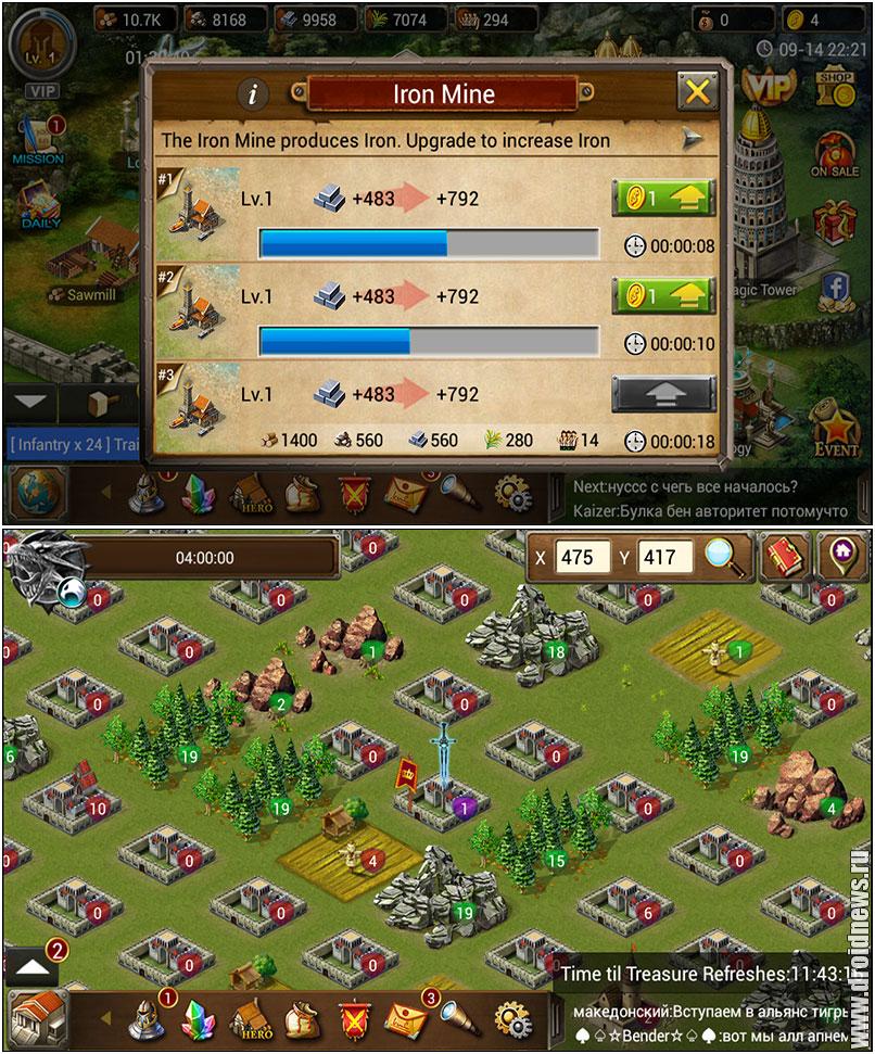 Empire: Four Kingdoms на андроид планшет и …