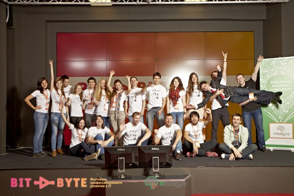 BitByte