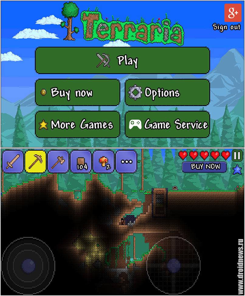 Террария 12 на андроид