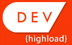 DEV Highload