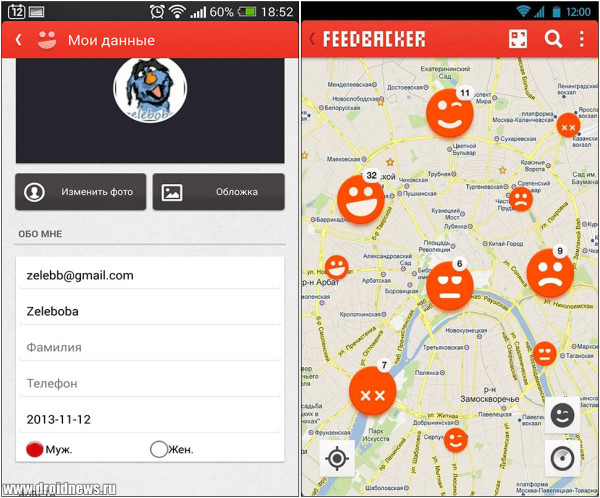 Feedbacker Mobile