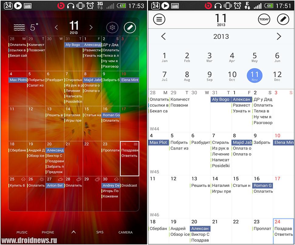 Sol Calendar