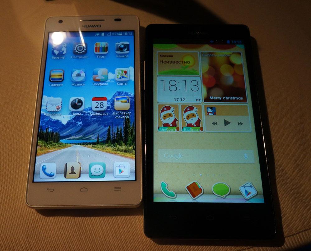 Слева Honor 3, справа Ascend G700