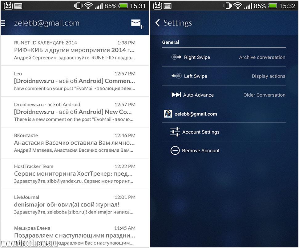 Boomerang Email App