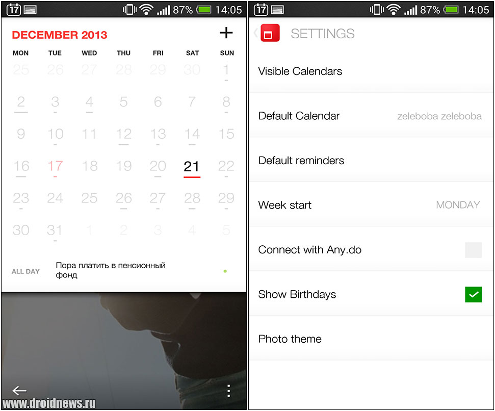 Cal: Google Calendar