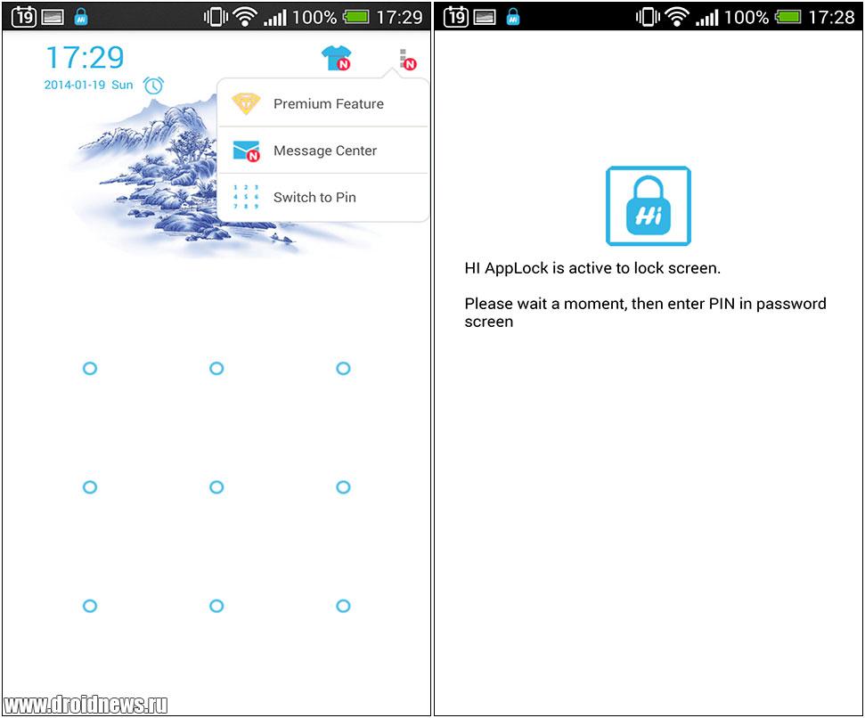 Hi App Lock
