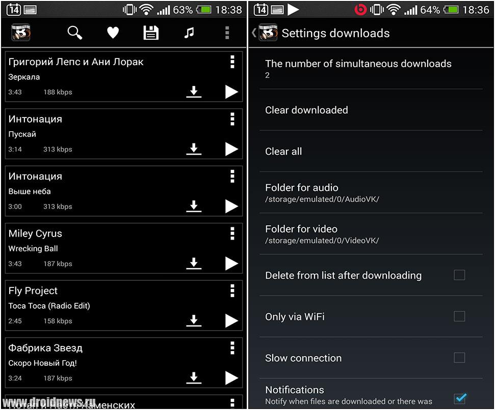 скачать приложение вк мьюзик на андроид бесплатно - фото 10