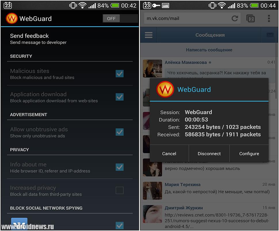 Web Guard