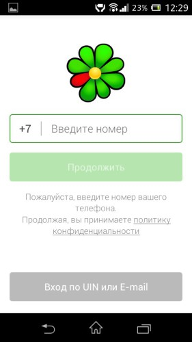 Icq Uin Number