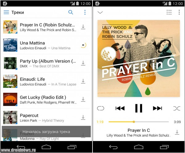 yandex_music_mobile_3