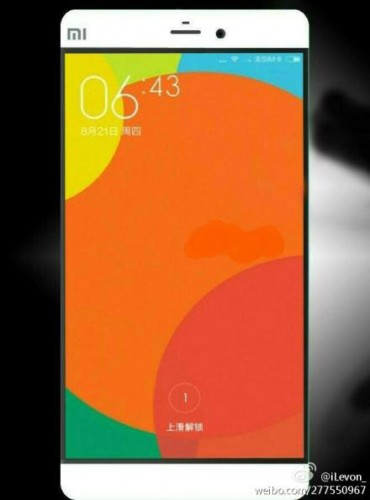 xiaomi_mi5_leaked_press_render_01