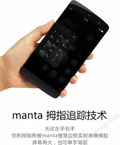 Manta X 7